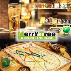 ボードゲームバー MerryTree メリーツリーの写真