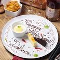 誕生日や記念日にメッセージ入りのデザートプレートはいかがですか
