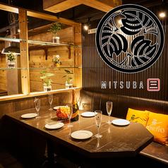 地産地消の野菜を楽しむ創作居酒屋 みつば 広島流川店の写真