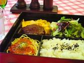 ひなどり 金閣寺のおすすめ料理3