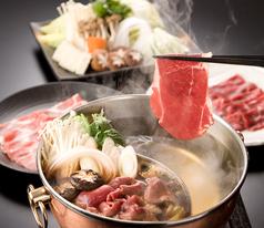 旬菜しゃぶ重 イオン京都