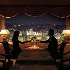 ル シエール 横浜ロイヤルパークホテルの写真