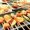 串家物語 エミフルMASAKI店のおすすめポイント2