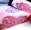 料理メニュー写真店主おまかせ6種と8種盛りは神戸牛と鹿の子牛が一皿でリーズナブルに味わえるオススメの一品。