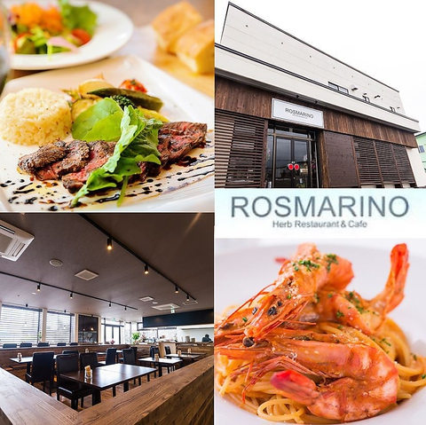 Herb Restaurant&Cafe ROSMARINO