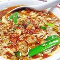 料理メニュー写真台湾ラーメン・醤油ラーメン・豚骨ラーメン/味噌ラーメン・五目ラーメン・坦々麺
