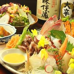 葦駄天 六本木店のおすすめ料理1