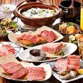 【肉宴会コース4,500円~】厳選の黒毛和牛をコースで堪能