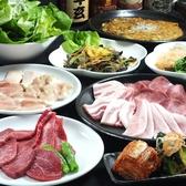 焼肉 牛玄 千歳船橋のおすすめ料理2