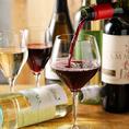【厳選!ボトルワイン】ワイン好きな方も納得!甘口から辛口まで世界各国の美味しいワインをご用意しております。