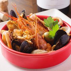 産直鮮魚と魚介類のバスク風 スープ仕立て