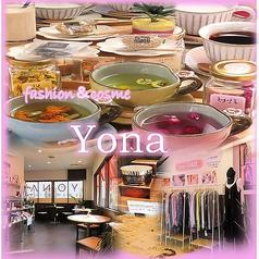 ファッション&コスメショップ YONA ヨナの写真