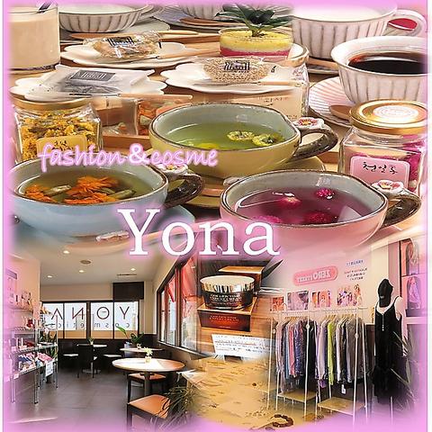 ファッション&コスメショップ YONA