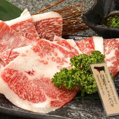 YAKINIKU 和牛 黒澤のおすすめ料理1
