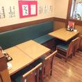 4~8人用テーブル