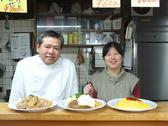 洋食キッチン長崎の雰囲気2