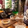 大衆酒場 ジタング 高円寺店のおすすめポイント2