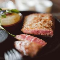 お楽しみ♪日替りお肉