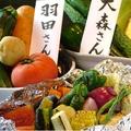 料理メニュー写真無農薬野菜のホイル焼きグリル(小/大)