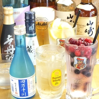 豊富なドリンク!40種類以上常備☆日本酒・焼酎・ワイン