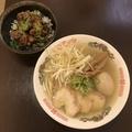 料理メニュー写真とり塩ネギ+焼き鳥丼