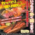 やっぱり肉が好き自慢のお肉料理をガッツリ食べれる企画★1.5倍を注文するとお肉2倍または2種盛りに★