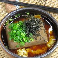 豆飯 580円 (税抜)