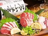 洋風 和み家 LINK リンクのおすすめ料理2