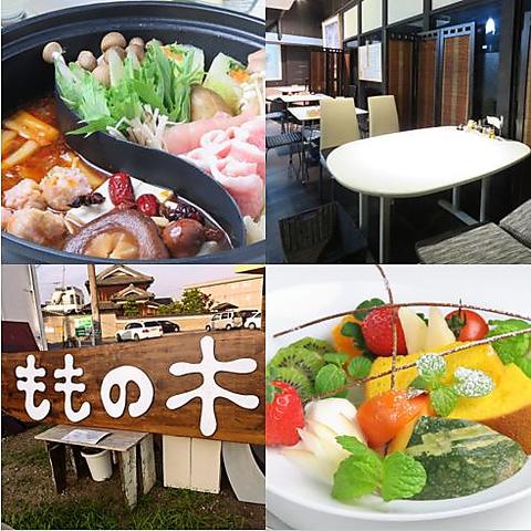 【飾磨駅徒歩10分!】食べるだけで健康になれる優しい薬膳ランチが食べられるお店