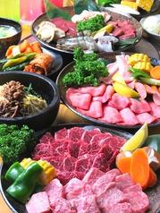 焼肉の牛太 米田店の特集写真