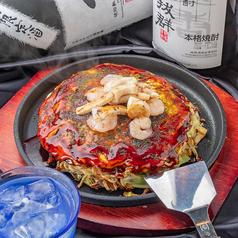 広島お好み焼 鉄板焼 Labo とものや~ TOMONOYA~のおすすめ料理1