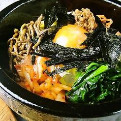 焼肉 南大門 太子店のおすすめ料理2
