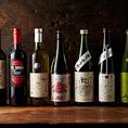 世界各国の厳選ワインや希少銘柄の日本酒などもご用意しております。お料理と合わせてお楽しみください。