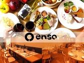フランス食堂 enso ごはん,レストラン,居酒屋,グルメスポットのグルメ