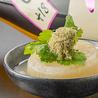 もつ鍋 はま太郎のおすすめポイント1