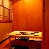 【3階】個室リニューアル☆4名~8名様OK!