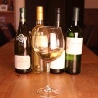 お料理に合わせたワインをセレクトいたします