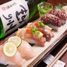 蔵人 宮崎のおすすめ料理1
