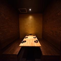 名古屋料理と酒が旨い店 しゃちほこ 小田原店の雰囲気1