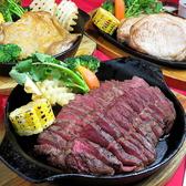 郷土料理コースや多種多様な宴会コースなど種類豊富なコースでどんなシーンにも対応可能♪豪華【女子会コース】も始めました!