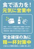 九州料理 白獅子 本厚木店の雰囲気2