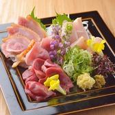 鶏だしおでんと骨付き鶏 ひなや 仙台駅前店のおすすめ料理3