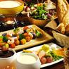 チーズフォンデュとワインのお店 Dining Carinのおすすめポイント3