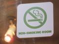 たばこのにおいが気になる方は、禁煙ルームもございます。
