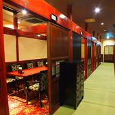 【中宴会席】8~10名様和む個室席。5~6名様もございます。