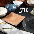 【皿】料理をおいしく彩るお皿にもこだわり