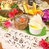 Vegetable Dining 畑舎のおすすめ料理3