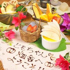 Vegetable Dining 畑舎のおすすめ料理1