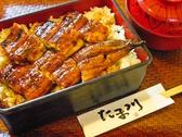 たま川のおすすめ料理3