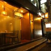 蘭苑飯店 本店の雰囲気3